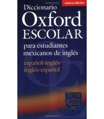 Diccionario Oxford Escolar para estudiantes mexicanos de inglés- REDUCERE 35%