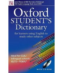 Oxford Student's Dictionary with CD-Rom 2E