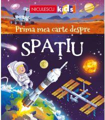 Prima mea carte despre Spațiu