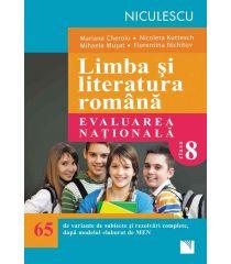 Limba şi literatura română. Evaluarea naţională. 65 de variante de subiecte şi rezolvări complete, dupa noul model elaborat de MEN (Cheroiu)