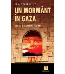 Un mormânt în Gaza